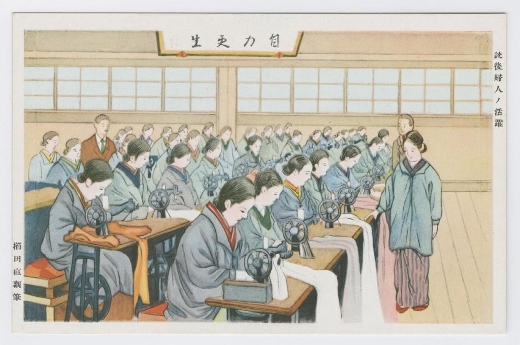 lc-spcol-imperial-postcards-1318-2000