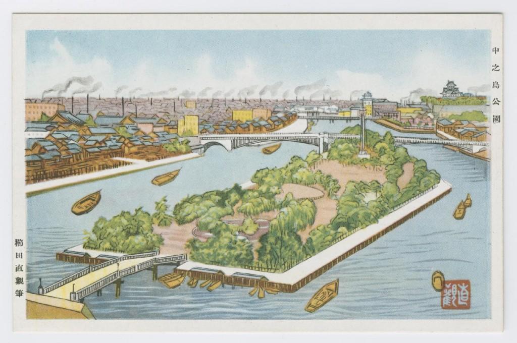 lc-spcol-imperial-postcards-1319-2000