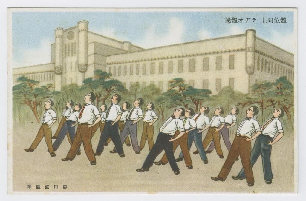 lc-spcol-imperial-postcards-1320-2000