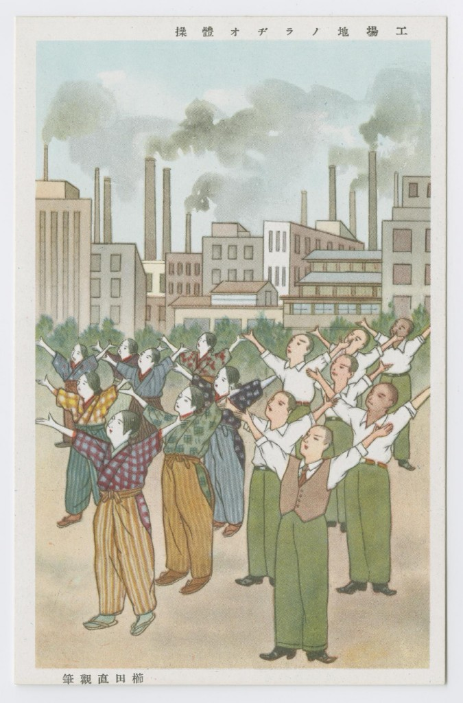 lc-spcol-imperial-postcards-1321-2000