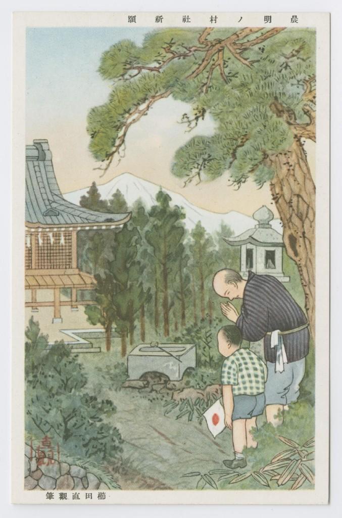 lc-spcol-imperial-postcards-1322-2000