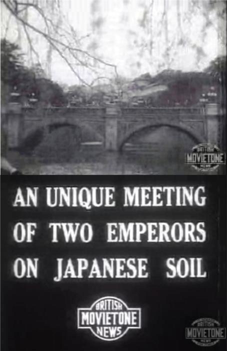 pu-yi-hirohito-double-bridge-movit-tone