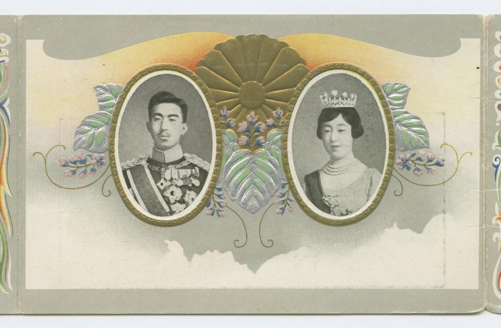 showa emperor at coronation