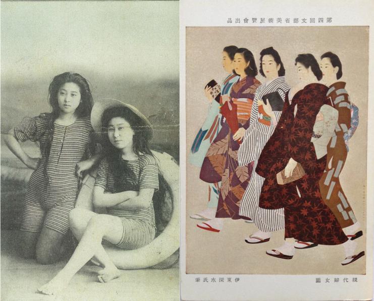 Yulia-postcards