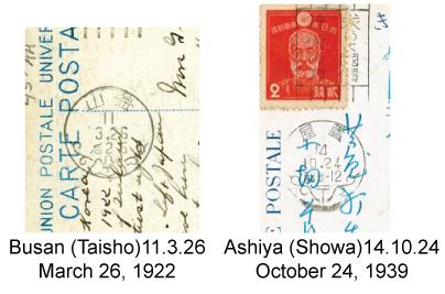 circle-postmarks