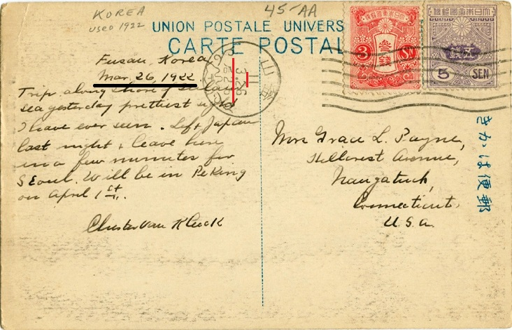 postal-mark-late-1930s