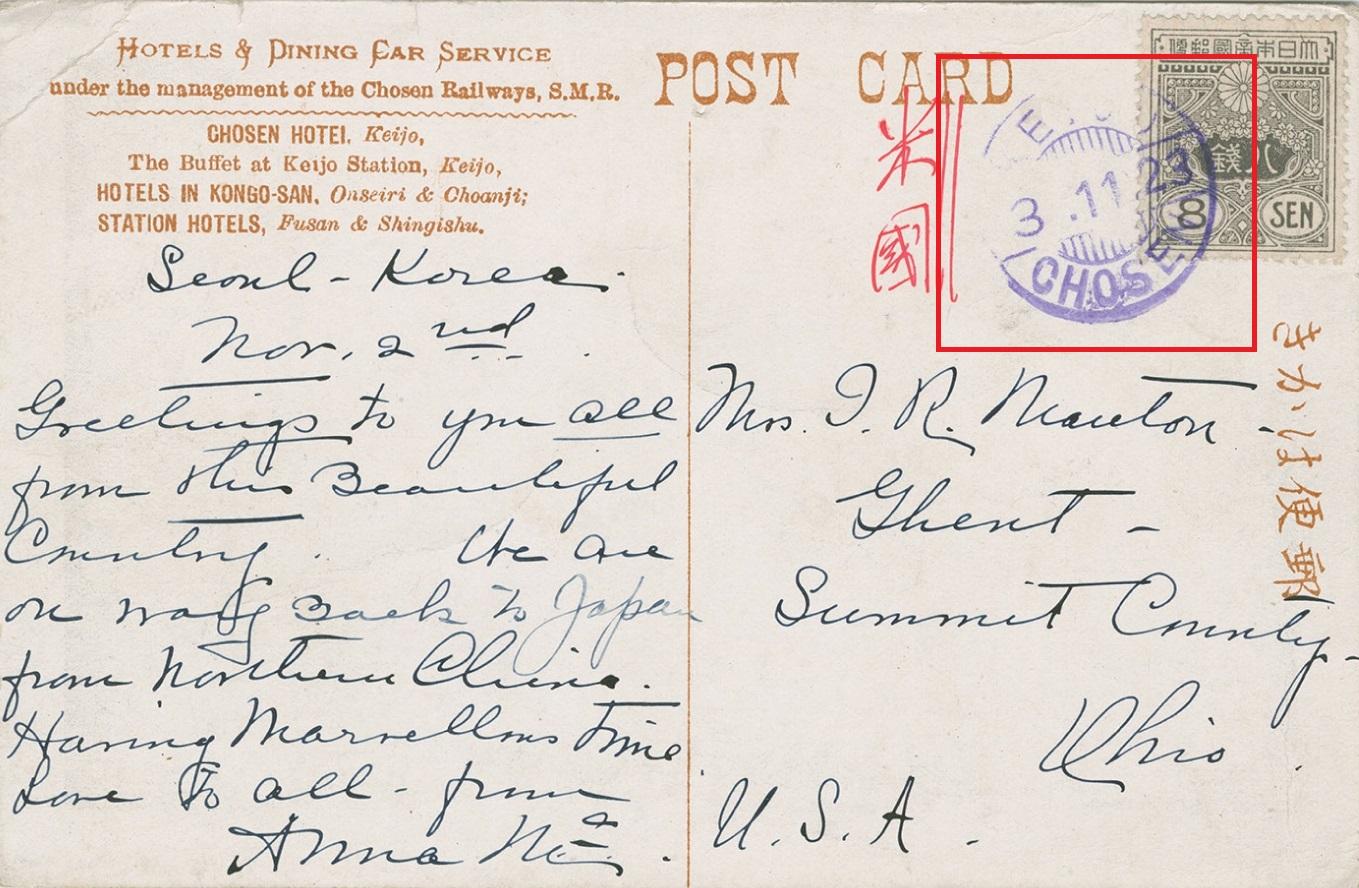 western-date-postmark-01