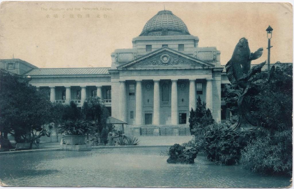 lc-spcol-lin-postcards-0280-2000museum