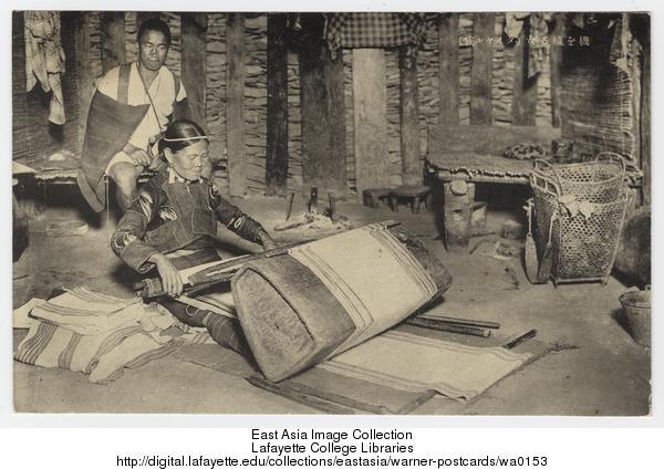 weaver 1930s