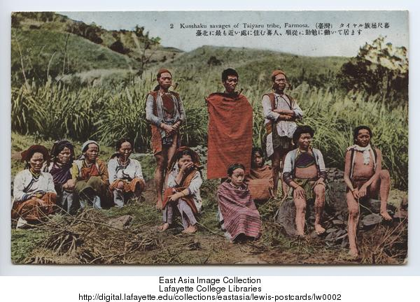 wulai postcard