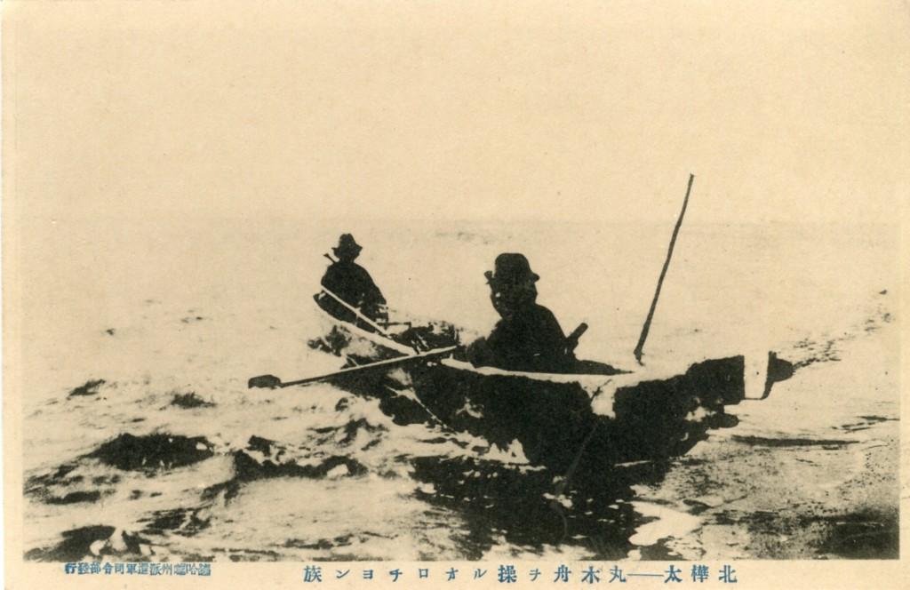 A Ko Siberian Expedition set of 12002
