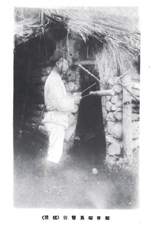aiyusen guard from 1910 album