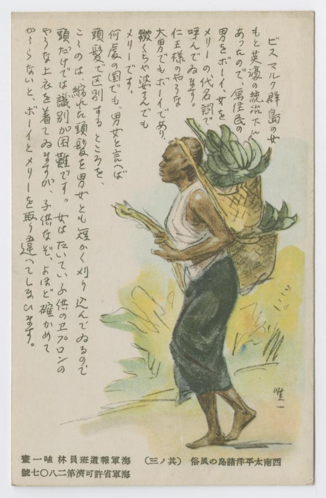 bismark-postcards-1775-2000