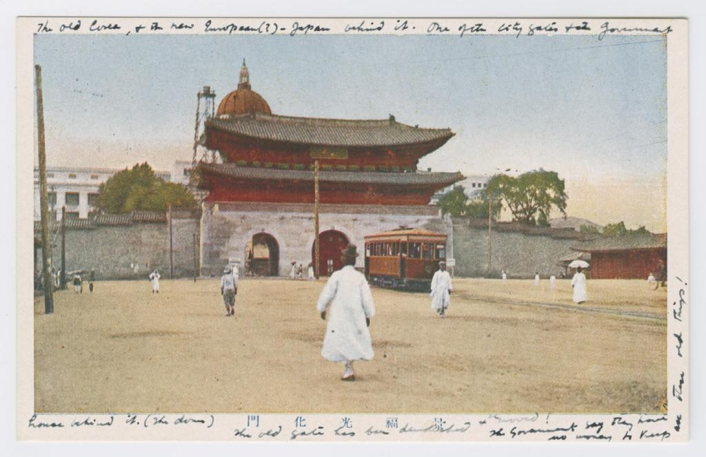 gyeongbok gwanghwamun
