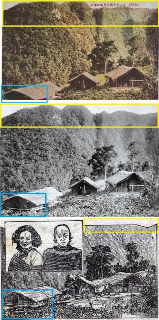 postcard-textbook-03-village - Copy (2)
