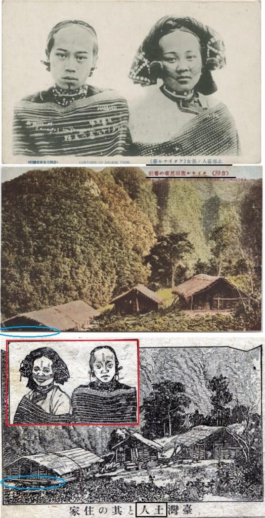 postcard-textbook-taiwan-vertical - Copy