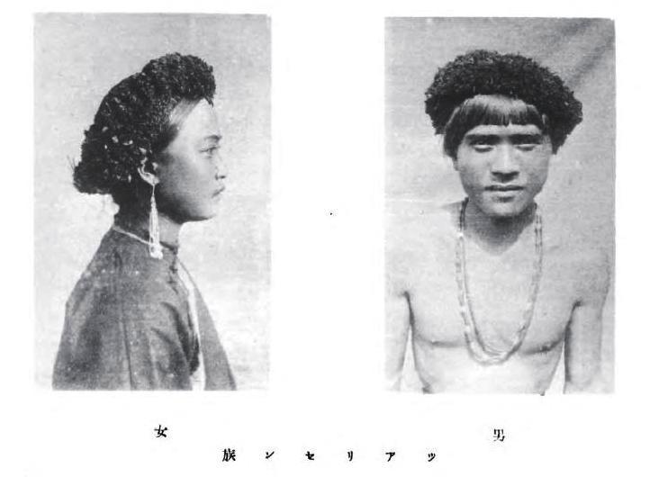 tsarisen couple