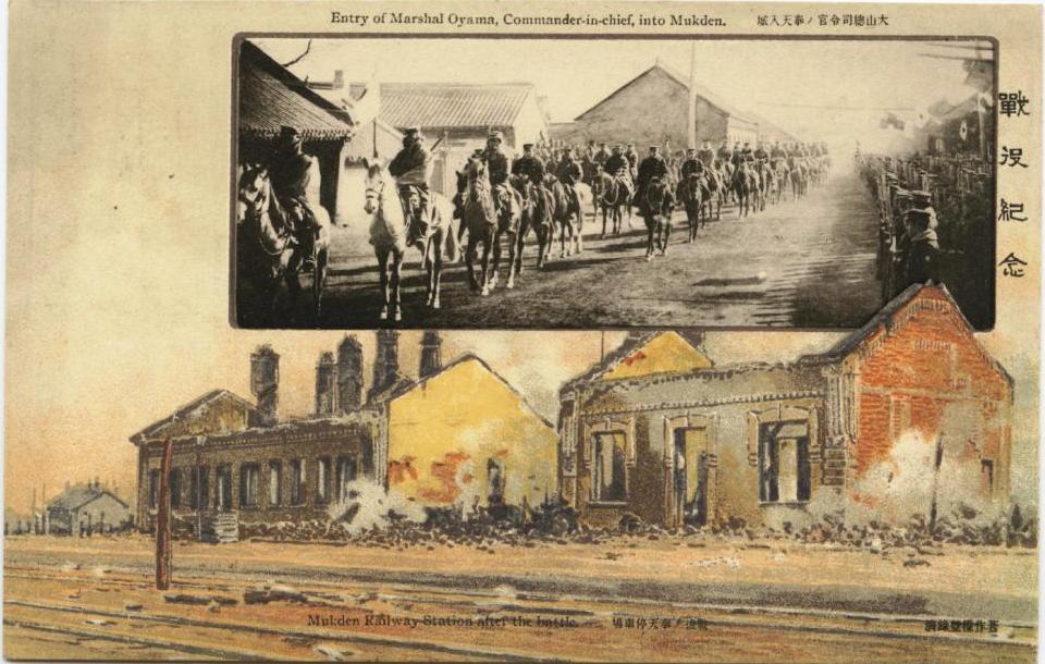 lc-spcol-imperial-postcards-0151-2000 - Copy