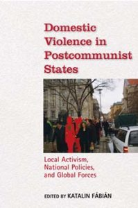 peer reviewed diary articles or reviews household violence