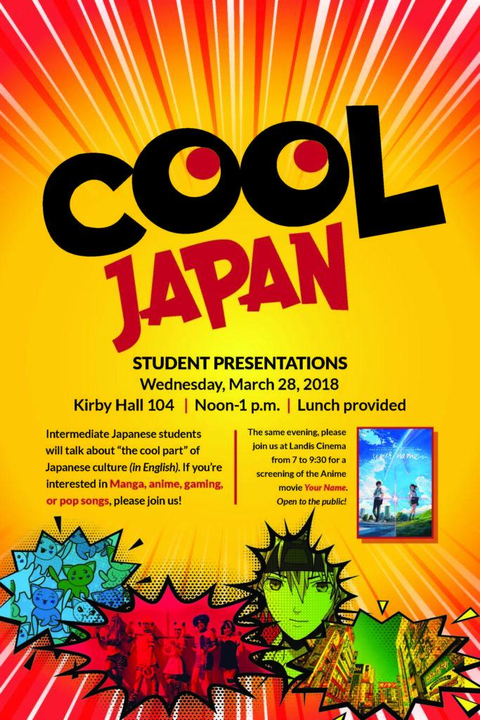 Postr Japanese celebration
