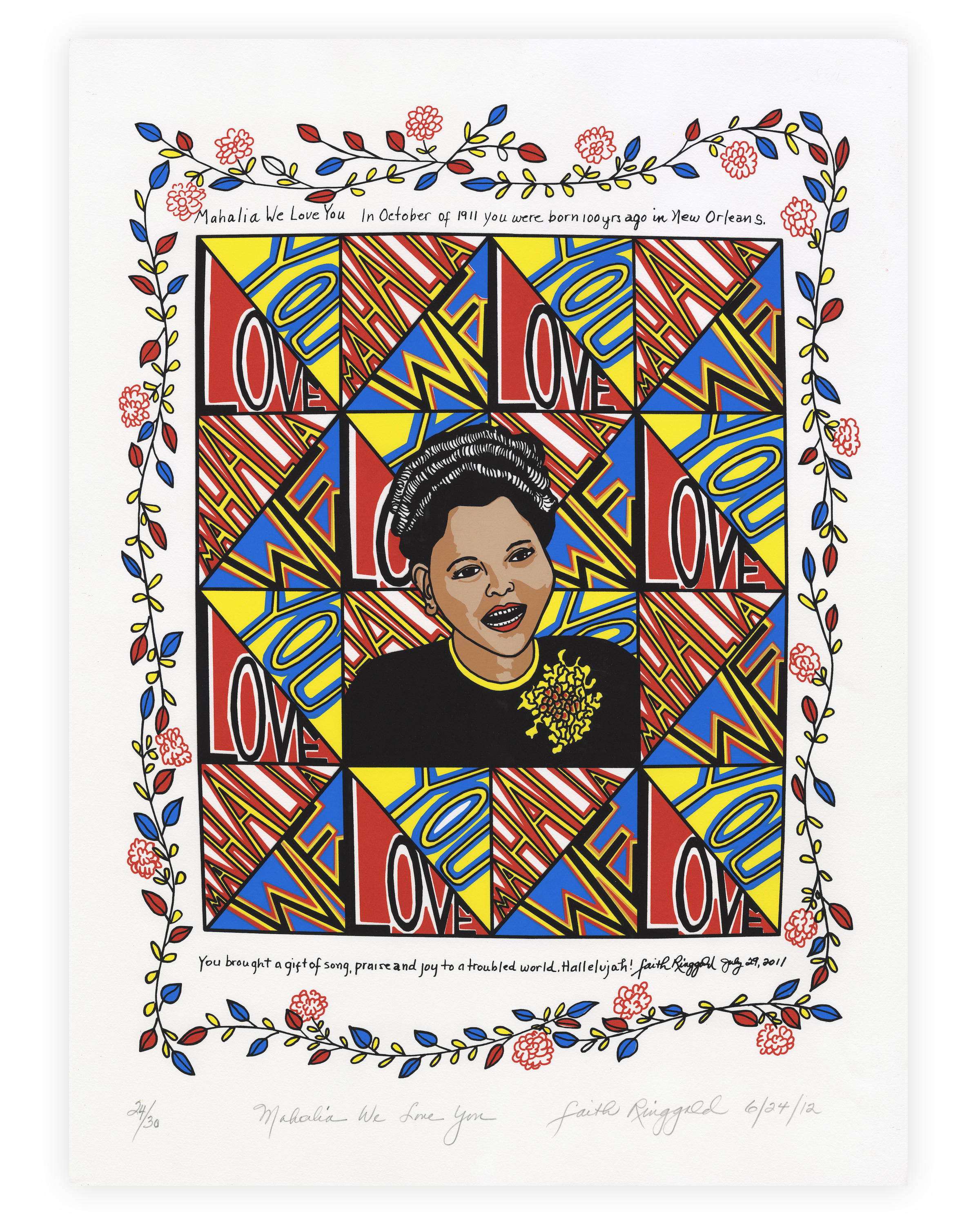 Faith Ringgold image: Mahalia we love you
